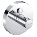 Bateria natryskowa podtynkowa termostatyczna 150 mm okrągła, przycisk sterowania dla jednego źródła Kludi PUSH 388020538