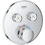 Bateria termostatyczna 2-drożna Grohe GROHTHERM SmartControl 29119000