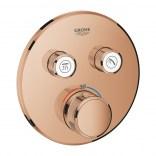 Bateria termostatyczna do obsługi dwóch wyjść wody Grohtherm SmartControl 29119DA0 warm sunset