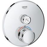 Bateria termostatyczna do obsługi jednego wyjścia wody Grohe Grohtherm SmartControl 29118000