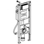 Element montażowy do WC dla niepełnosprawnych, UP320, SIGMA, H112 Geberit DUOFIX 111350005