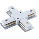 Łącznik do szyny Nowodvorski PROFILE X-CONNECTOR WHITE 9190